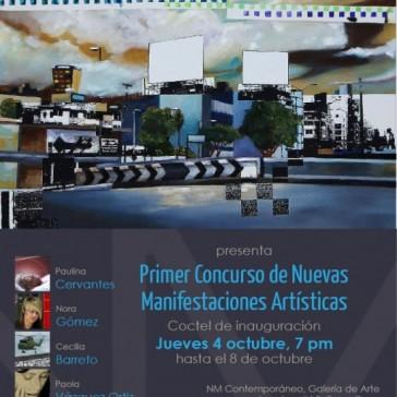Primer concurso de nuevas manifestaciones artísticas, 2012