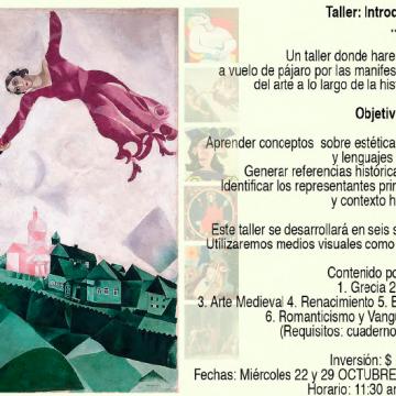 Taller: Introducción a la Historia del Arte… un paseo por las nubes, 2014