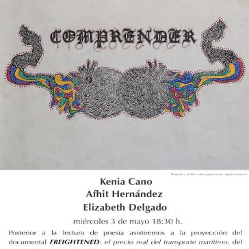 NM Contemporáneo se une a Cinema Planeta